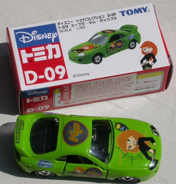 Tomica 005-1 Toyota 2000GT green Disney D9 Kim Possible