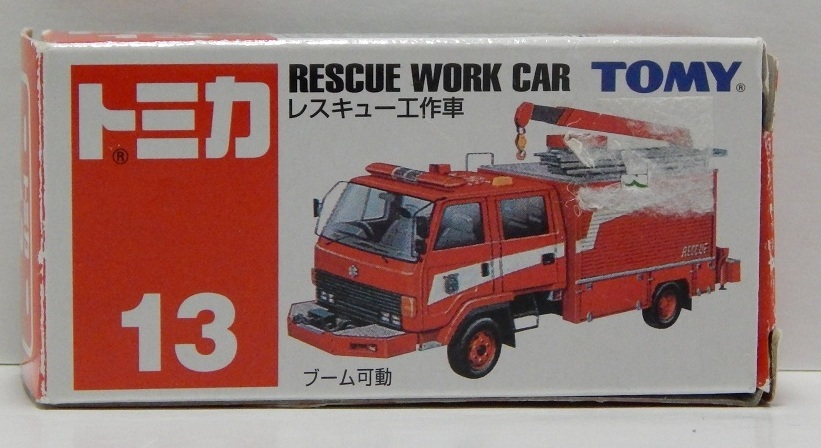 Click image for larger version  Name:	13-7 Rescue Work Car 1.jpg Views:	21 Size:	118.8 KB ID:	2849