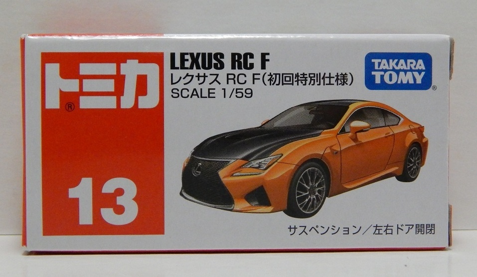 Click image for larger version  Name:	13-10 Lexus RC F 1.jpg Views:	52 Size:	151.0 KB ID:	2853