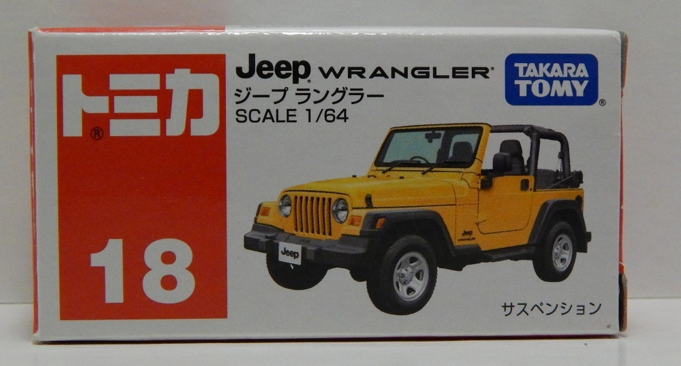 Click image for larger version  Name:	18-7 Jeep Wrangler 1.jpg Views:	18 Size:	143.8 KB ID:	2864