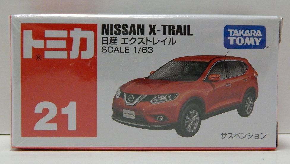 Click image for larger version  Name:	21-8 Nissan X-Trail 1.jpg Views:	21 Size:	147.9 KB ID:	2867
