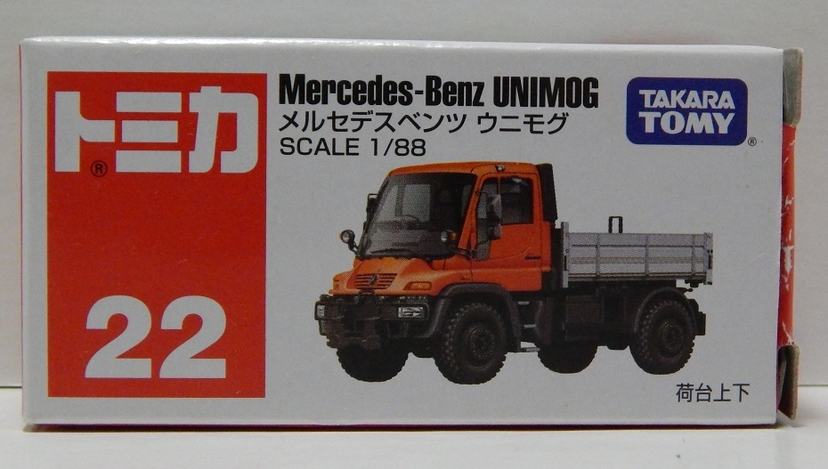 Click image for larger version  Name:	22-6 Mercedes-Benz Unimog 1.jpg Views:	21 Size:	140.4 KB ID:	2982