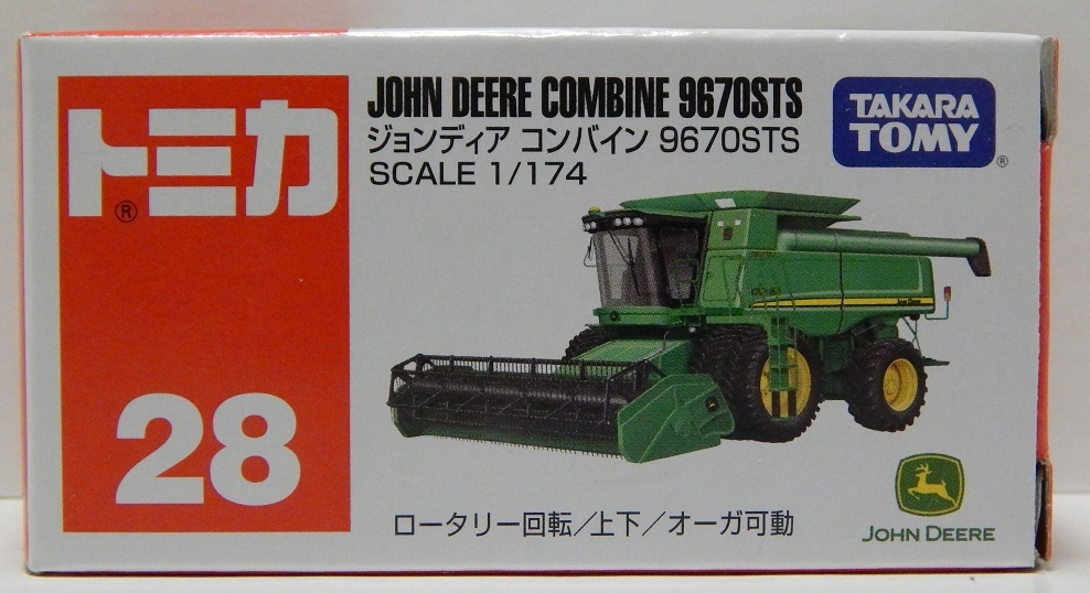 Click image for larger version  Name:	28-9 John Deere Combine 9670STS 1.jpg Views:	8 Size:	171.4 KB ID:	2994