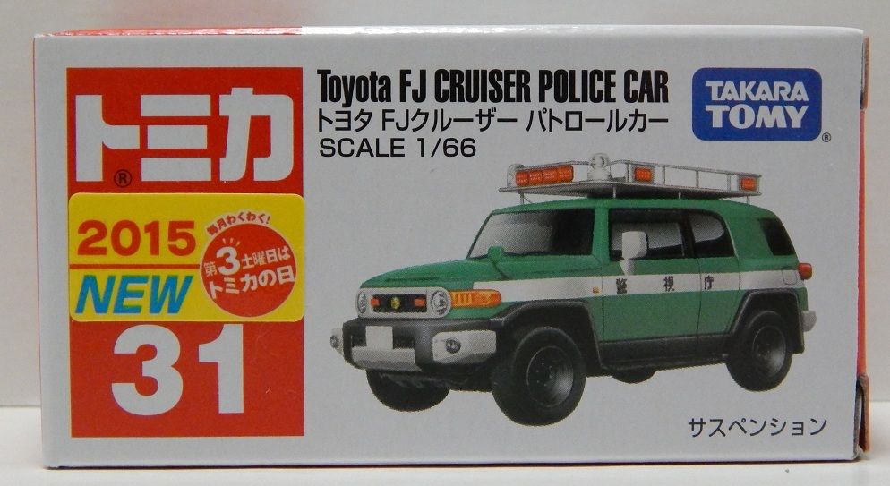 Click image for larger version  Name:	31-8 Toyota FJ Cruiser Patrol Car 1.jpg Views:	48 Size:	167.2 KB ID:	2997