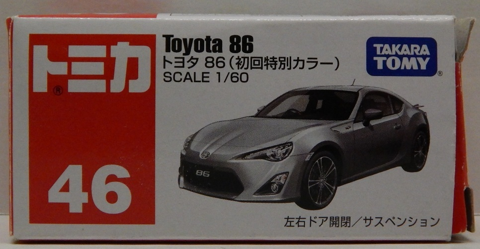 Click image for larger version  Name:	46-8 Toyota 86 4.jpg Views:	29 Size:	140.9 KB ID:	3057