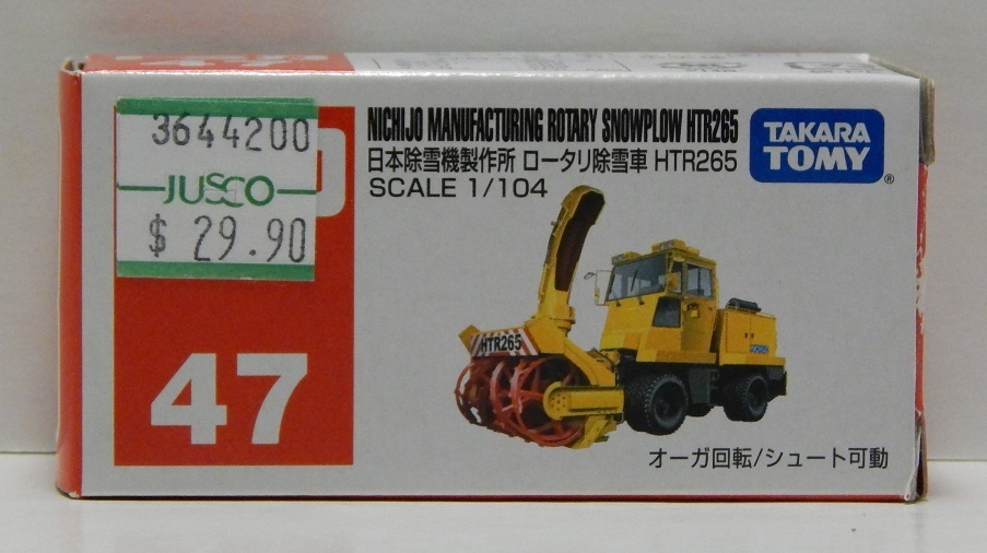 Click image for larger version  Name:	47-6 Nichijo Manufacturing Rotary Snowplow HTR265 1.jpg Views:	0 Size:	128.6 KB ID:	3626