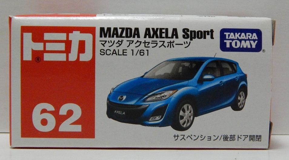 Click image for larger version  Name:	62-8 Mazda Axela Sport 1.jpg Views:	23 Size:	147.3 KB ID:	3897
