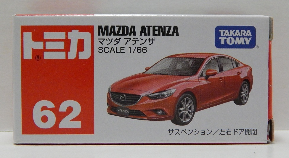 Click image for larger version  Name:	62-9 Mazda Atenza 1.jpg Views:	28 Size:	153.3 KB ID:	3901