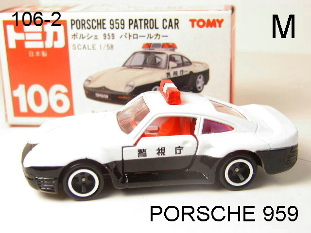 Click image for larger version  Name:	106-2 Porsche 959 Patrol Car 01.JPG Views:	20 Size:	61.4 KB ID:	4621