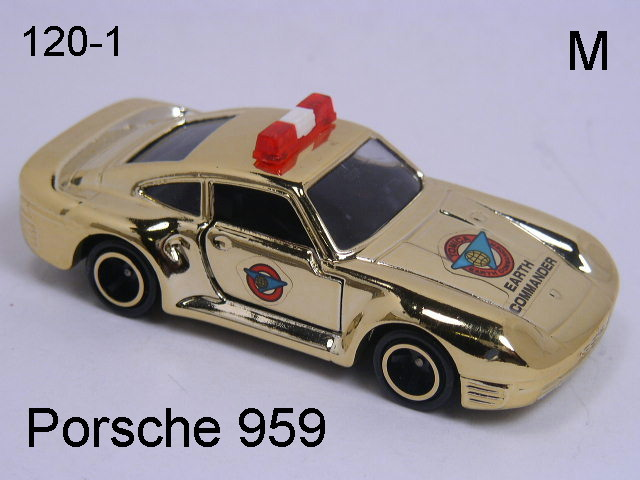 Click image for larger version  Name:	106-2 Porsche 959 Patrol Car 02.JPG Views:	9 Size:	60.4 KB ID:	4622